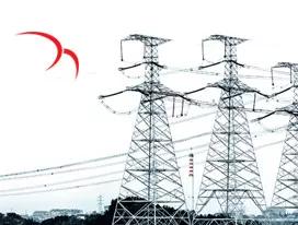 FibeAir IP-20 Platform -Utilities
